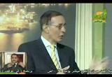 الأمن المفقود ... وأمانة الإعلام (4) (24/10/2009) مجلس الرحمة