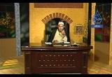 الحلقة التاسعة - 24/12/2007