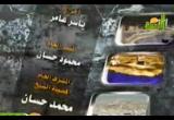 بداية الرحلة (27/10/2009) إلى عرفات