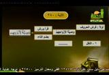 مد البدل (29/10/2009) قراءة ورش