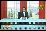 ترجمان القرآن (30/10/2009)