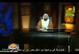 أحكام الرجعة (3) (4/11/2009) الميثاق الغليظ