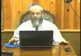 15 تفسير الفاتحة 3_4 ، الرَّحْمَنِ الرَّحِيمِ (3) مَالِكِ يَوْمِ الدِّينِ