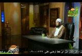 فتاوى الرحمة (8/11/2009)
