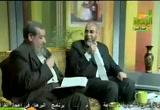 الفؤاد في القرآن الكريم (13/11/2009) العلم والبيان في القرآن