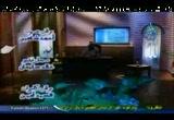 الحلقة 16 (إنما الدنيا لأربعة نفر... 2) زهر الفردوس