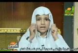 خطباء المستقبل (14/11/2009)