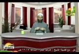 المؤمن بين الحسنة والسيئة (2) (16/11/2009) علمني رسول الله