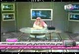 الصلاة (2) (28/6/2009) الصراط المستقيم