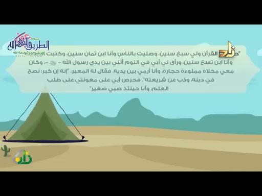 الحلقه(15) حق التلاوة