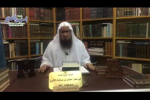 القرآن شفاء للأبدان (وقفات مع آيات 1441)