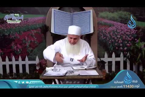 تدبر وخواطر في الجزء الحادي والعشرين (14/05/2020) حبل الله المتين