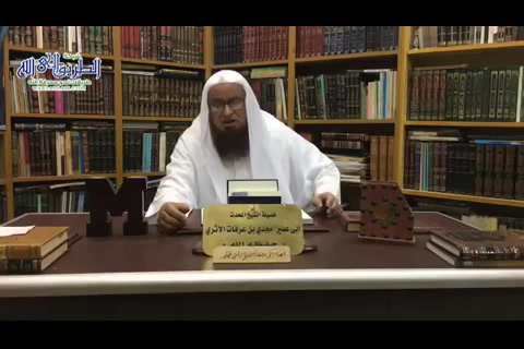 محمد ﷺ والقرآن نور (وقفات مع آيات 1441)