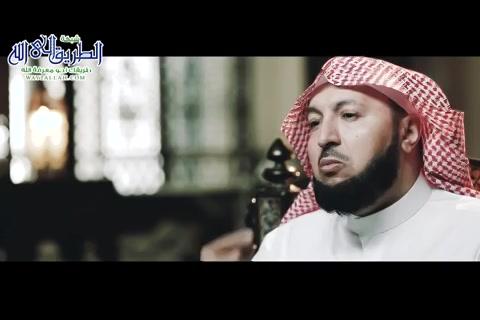 (23) أسرار القرآن 5