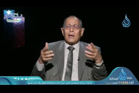تمثيل القرآن لضلال العالم (15/05/2020) في رحاب القرآن