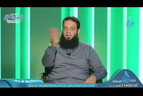 الحلقة21-تربيةالنبيصلىاللهعليهوسلمللأبناء-كنمربيًا