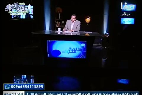 كلمة سواء ح23 المناظرة الكبرى بين السنة والشيعة مع خالد الوصابي علي الكناني