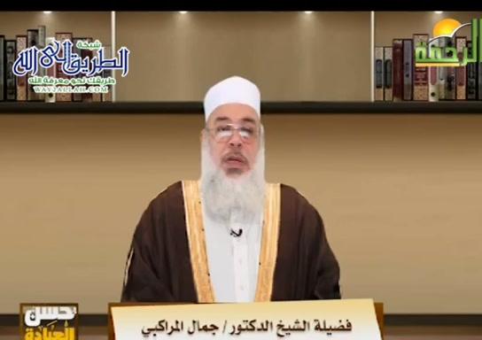 فقه التعبد ( 16/5/2020 ) حسن العبادة