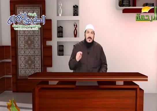 تعظيم الحرمات (16/05/2020) أيام النبي ﷺ