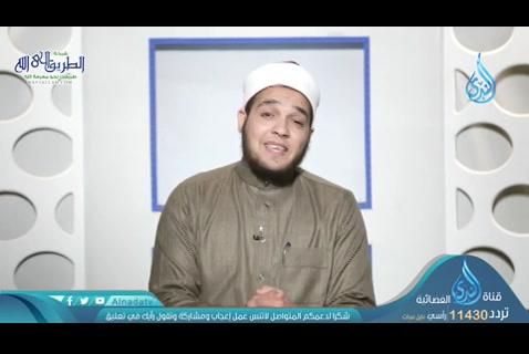 الحلقة25-أوسطأبوابالجنة-رحيقالحياة
