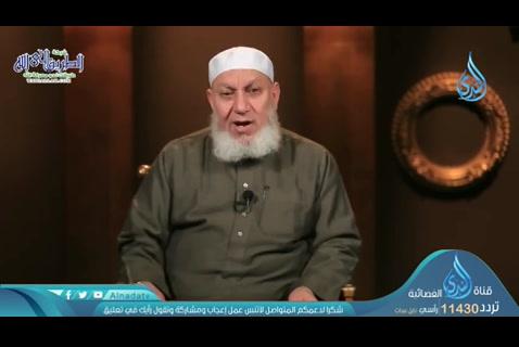 الخلقة25-طلوعالشمسمنمغربهاوخروجالدابة-محطةوصول