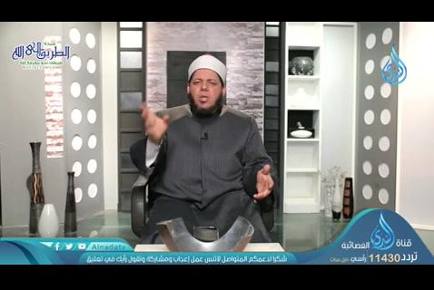 الحلقة26-عذابهفيكعذب-نسائمالأنس