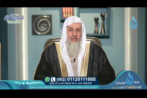 الحلقة25-فقهياتمتعلقةبالأبناء-يابني