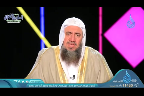 مصارفالزكاة(19/05/2020)روحامنأمرنا