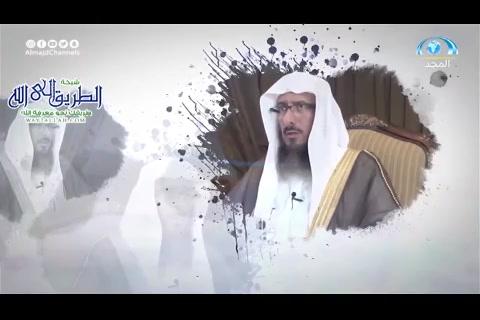 منصورالبرج2(11/05/2020)فقهالبر
