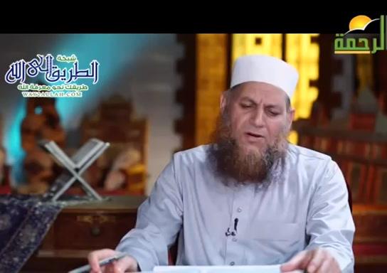 الوقف والابتدأ فى القران ح 25 ( 18/5/2020 ) قف وتدبر