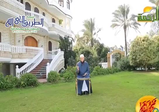لا يحب الله الجهر بالسوء بالقول لا من ظلم ( 17/5/2020 ) تصحيح مفاهيم