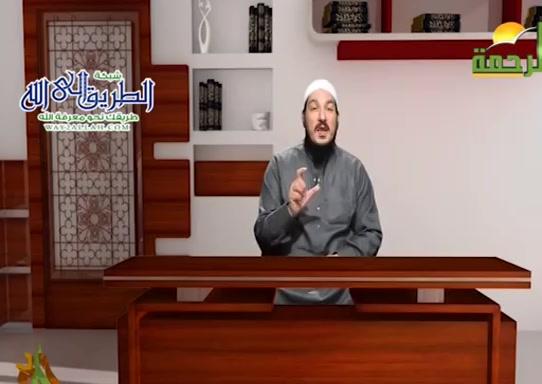 الصدقفىطلبالجنه(19/5/2020)ايامالنبى