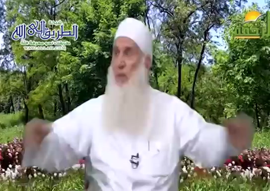 معرفةالله(19/5/2020)الحياهالطيبه