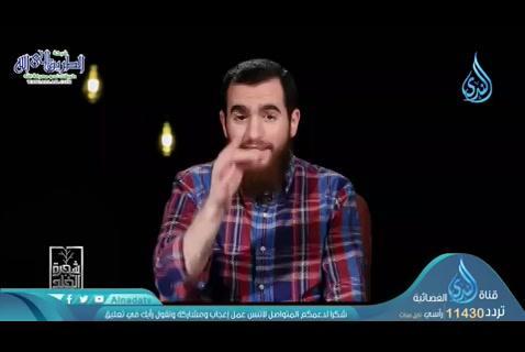 الحلقة26-الحجاب-شجرةالخلد