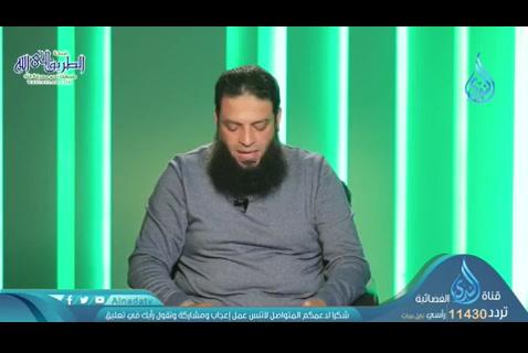 الحلقة22-أساليبالنبيصلىاللهعليهفيتربيةالأطفال-كنمربيا