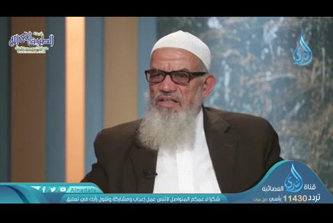 الإمامالمرغني(19/05/2020)الراسخون