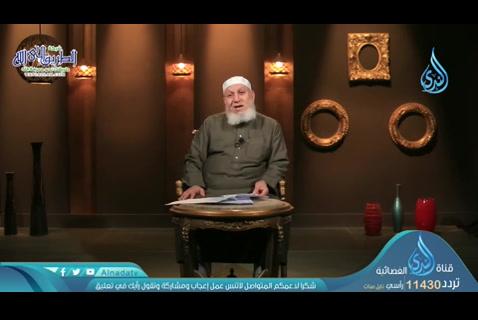 الحلقة23-نزولعيسىابنمريم-محطةوصول