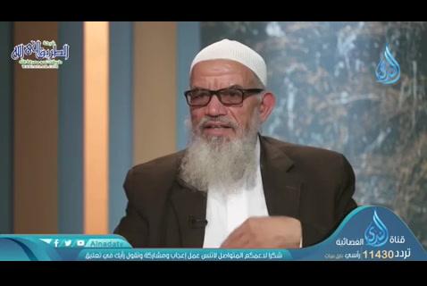 الإماممحمدفريدوجدي(20/05/2020)الراسخون