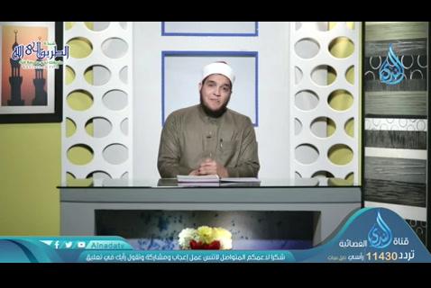 إحسانالفراق(21/05/2020)رحيقالحياة