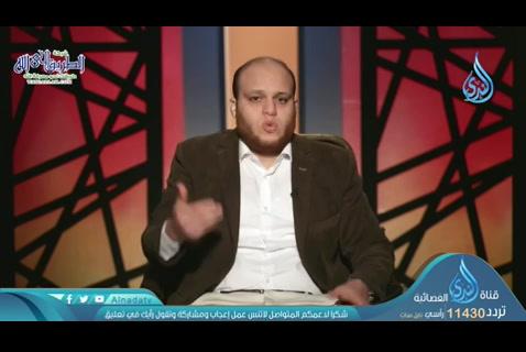 الحلقة28-الغضبوعلاجه-رمانةالميزان