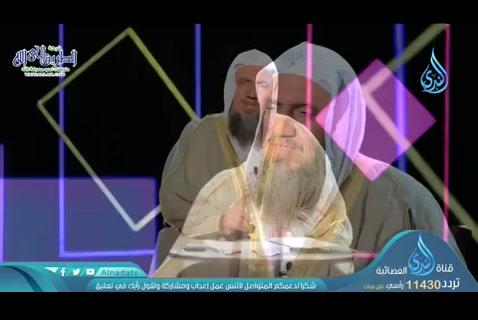 أولياءاللهج1(21/05/2020)روحامنأمرنا