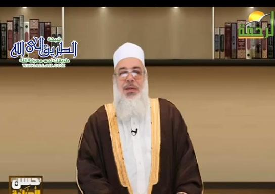 الخشوع(21/5/2020)حسنالعبادة