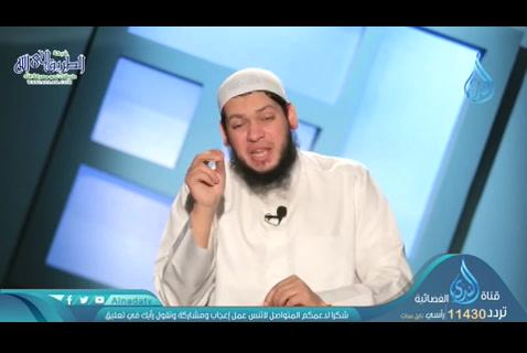 الحلقة27-غافرالذنب-ماالنجاة