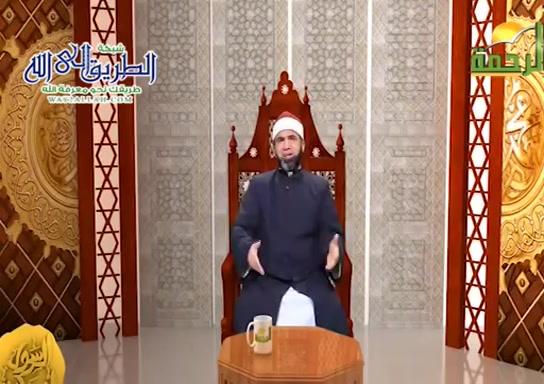 الرسول مع سيدة عائشه ( 21/5/2020 ) انسانيه الرسول