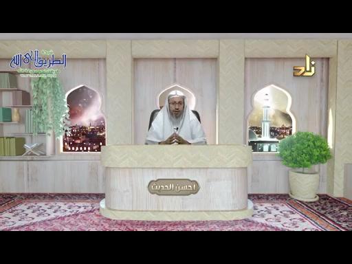 الحلقه-25-(18/5/2020)احسنالحديث