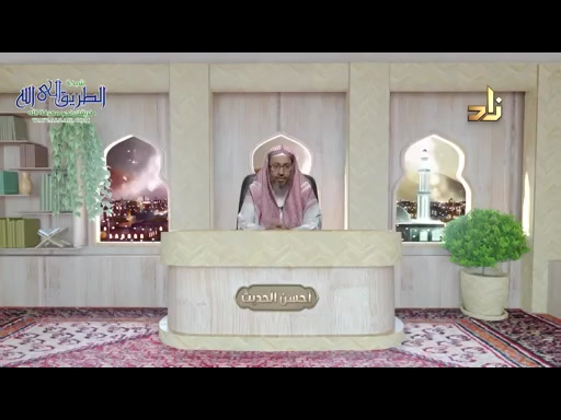 الحلقه-26-(19/5/2020)احسنالحديث