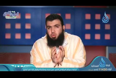 الحلقة29-أهلسورةالناس-المعوذتان