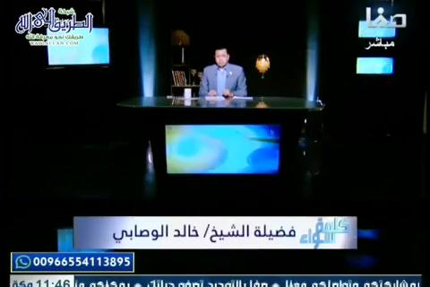 كلمةسواءح27-المناظرةالكبرىبينالسنةوالشيعة
