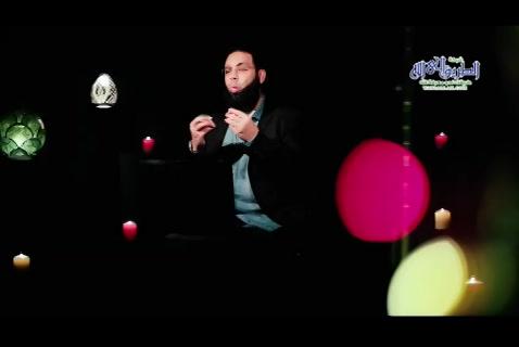 الحلقة7-وانتكست-همة4عودةالروح