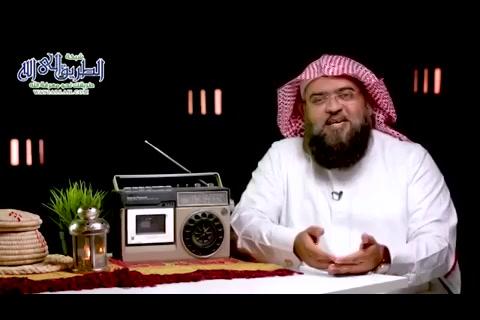 العيدالحلقةالأخيرة2020-انهلجنة